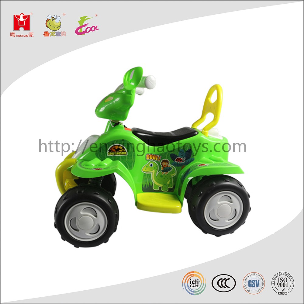 Petal and Manual Beach Baby Ride On Car Ride On Pedal Plastic Toy