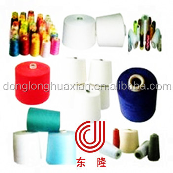 cheap polyester yarn DTY FDY POY A grade stock lot yarn