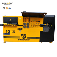 PD5-12D Widely used in constructions steel rebar stirrup automatic 2d cnc wire bending machine price