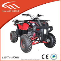 150cc powerful atv for sale for United States with EPA certification