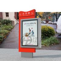 Bespoke outdoor metal Led advertising light box