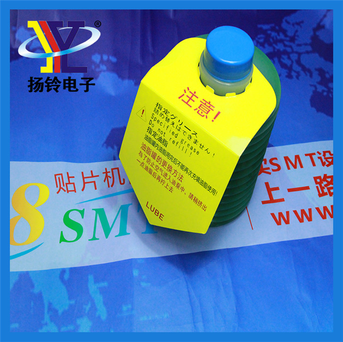 LUBE FS2-7 lubricant/grease use for SMT machine