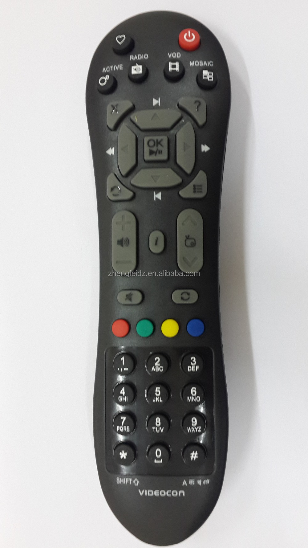 Satellite Box D2h Vc125 Lripl Endeavor Towards Quality Remote Control Vc  D2h Skd - Buy Universal Remote Control For Stb And Tv Learning Black