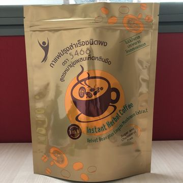 factory-manufacture-custom-printed-500g-ziplock-coffee