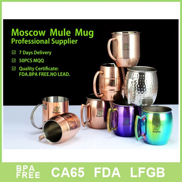 drinkware type new idea yongkang wedding copper mug promotion with colored copper