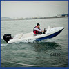 Gather Factory Directly Provide China Alibaba Supplier Small Fiberglass Speed Boat