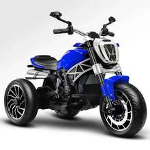 <span class=keywords><strong>Batteria</strong></span> giocattolo del motociclo <span class=keywords><strong>della</strong></span> <span class=keywords><strong>bici</strong></span> <span class=keywords><strong>per</strong></span> <span class=keywords><strong>i</strong></span> <span class=keywords><strong>bambini</strong></span> elettrico 6 v ride on car