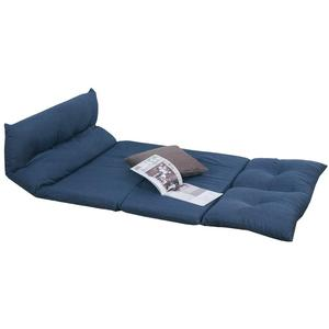 Fabric Folding Chaise Lounge Floor Gaming Sofa Chair
