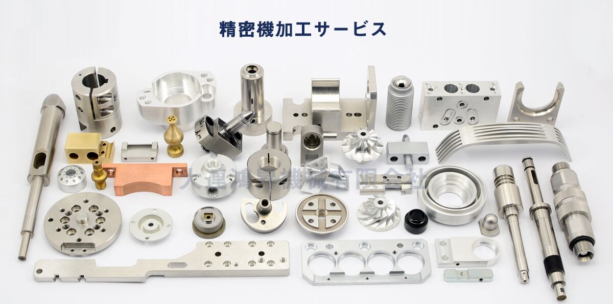 High precision stainless steel aluminum copper cnc machining parts customized Industrial equipment accessories