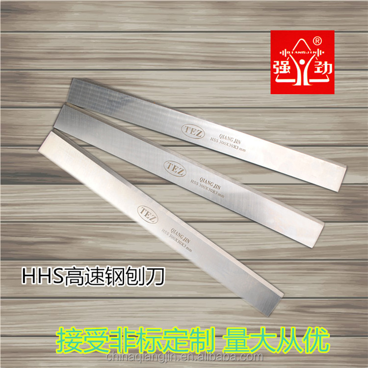 Hss planer blade cutter head for wood planers with good quality and best price