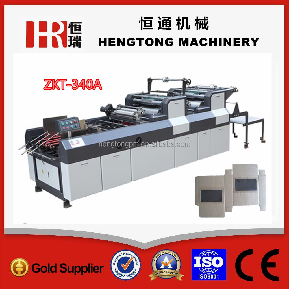 ZKT-340A PVC /PET/OPP/PE window film pasting machine