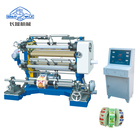 Automatic Slitting Machine for film glassine paper paper (Chinaplas 2014 Booth No. N5B61)