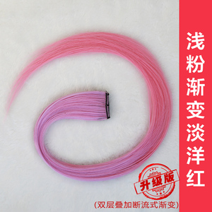 Popular Streak Hair Long Straight Clip in Hair extension piece many color