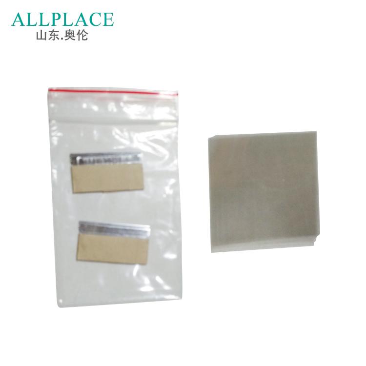 Repair Kit (1).jpg