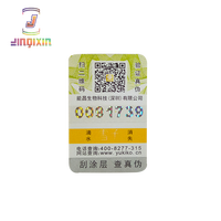 QR code sticker printing anti counterfeiting hollow serial number label Scratch off number label sticker