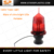 monocrystalline solar powered marine lantern aircraft navigation led strobe helipad beacon aircraft PC waterproof warning lights