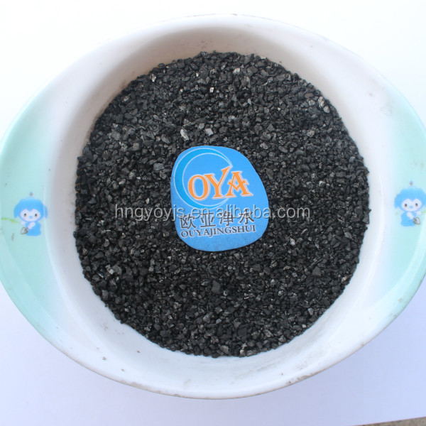 Manufacturer supply gold extraction activated carbon coconut shell based