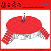 Small Round Red Shanghai Outdoor Concert Stage Sale with Ladders