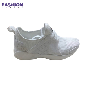 Private Label Sneakers, Private Label Sneakers Suppliers and
