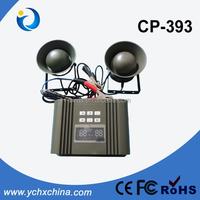 Bird Scarer,Bird Scare Device,Bird Repeller Cp-393