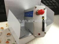 sms voice fax modem mc55i gsm GPRS modem