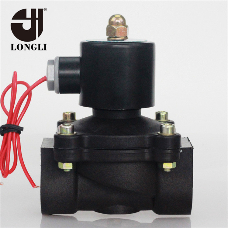 2W-250-25P DN25 copper coil  1inch caliber direct acting water valve  plastic solenoid valve
