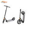 /product-detail/zhejiang-pro-sport-scooter-push-scooters-for-adults-wholesale-china-60637166750.html