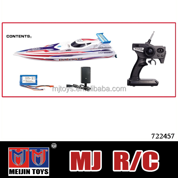 Big Size 50CM remote control boat 4.5CH RC fishing bait boat with gyro