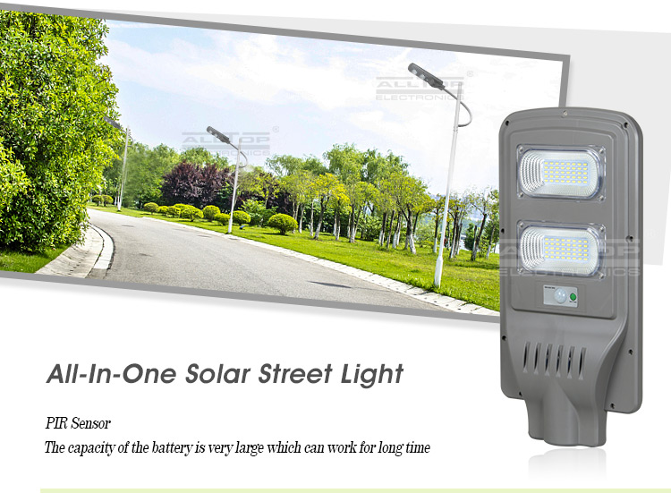 outdoor integrated street light best quality manufacturer-3