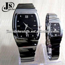 JG007 3ATM water resistant high quality Tungsten watches top brand