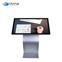 43 Inch Interactive All In One PC Multi Touch Screen Kiosk For Shopping Center Information Inquiry