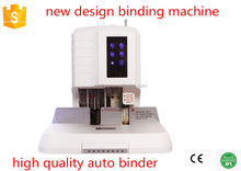 new design 2016 high quality binding machine CE ROHS approval binder machine