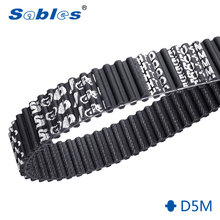 D5M Double-Sided Tooth Rubber Timing Belt Synchronous Belt Factory