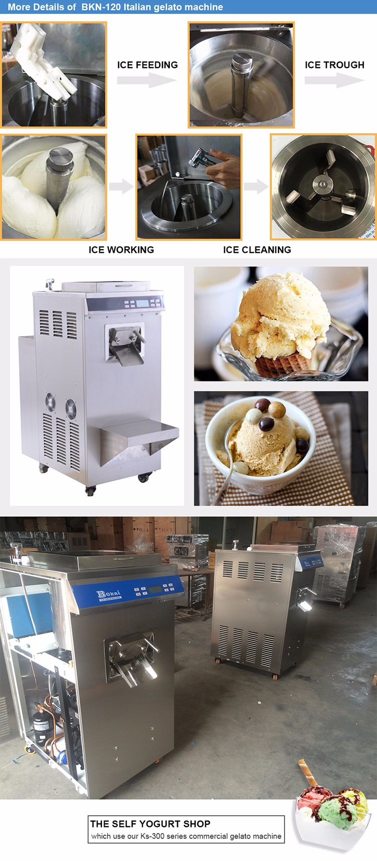 2016 the famous high quality cheap real fruit ice cream with CE approved with imported parts