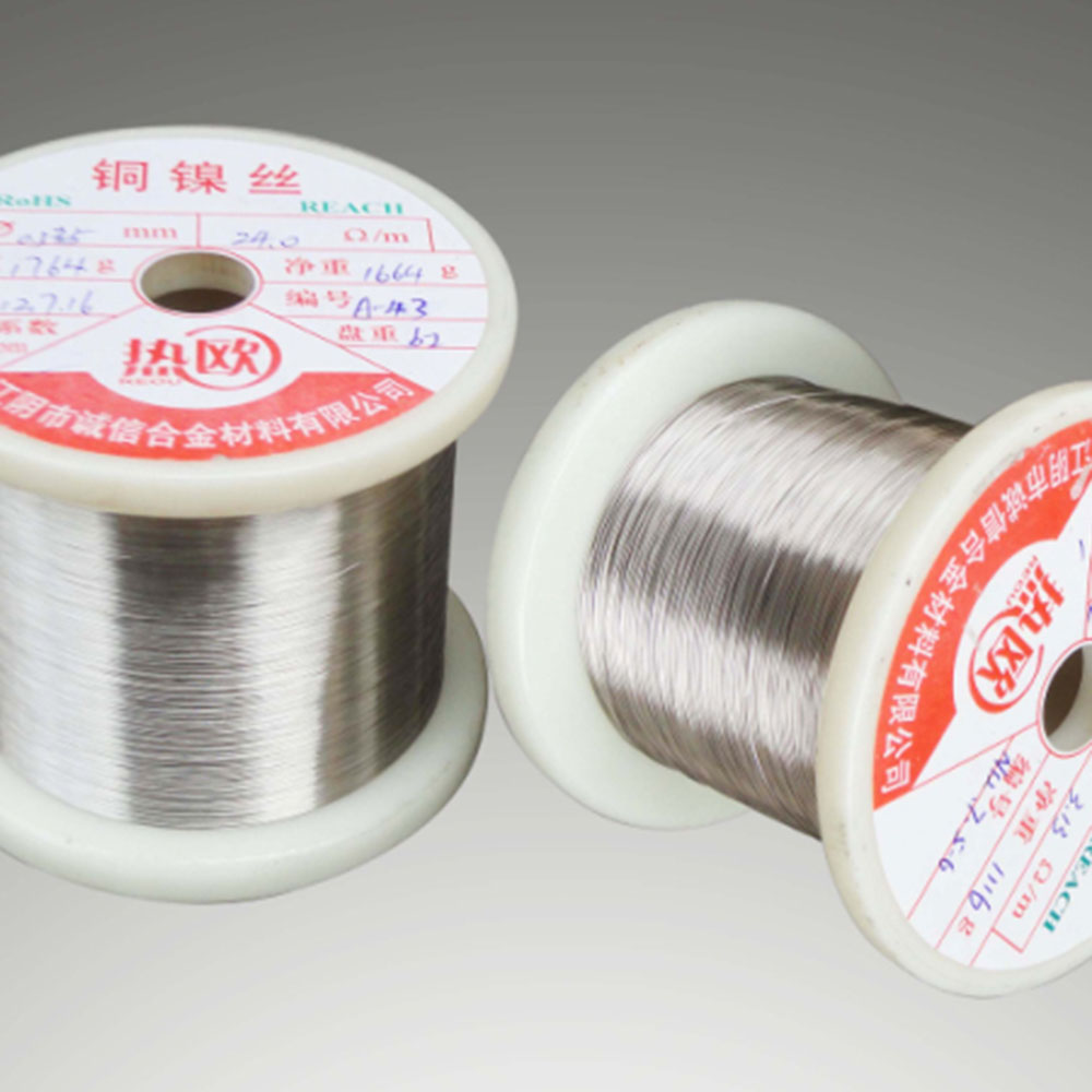 Nichrome 90 Heating Wire Wholesale, Wire Suppliers - Alibaba