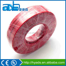 Electric Wire Cable Company, Electric Wire Cable Company Suppliers ...