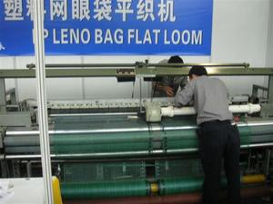 leno bag weaving machine