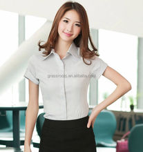Office Uniform Designs 2016 Wholesale Suppliers Alibaba
