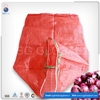 Wholesale Recycled Red Onion Mesh Bags