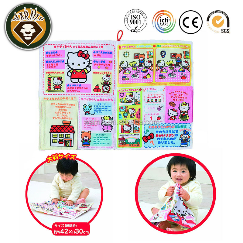 P-1006 Soft And Untearable Baby Reading News Paper Fabric book Toy
