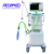 drager ventilator  hospital transport breathing ICU respiratory with CE marked VT5230