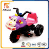 China mini ride on toy car four wheels kids motorcycle / children motorbike