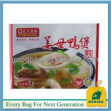 China factory made plastic frozen food packaging bag/dumplings/noodles bags