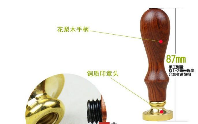 Timbre de sceau de cire classique rétro en bois bâtons de cire de
