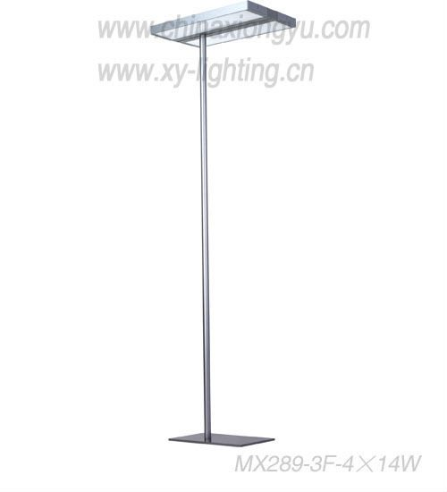 High Quality Fluorescent Office Floor Lamp, Fluorescent Office Floor Lamp Suppliers And  Manufacturers At Alibaba.com