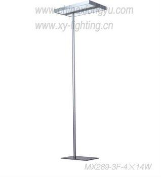 Office Floor Lamp