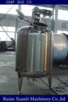 New design oil mixing tank with great price