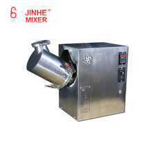 2018 <span class=keywords><strong>BEST</strong></span> <span class=keywords><strong>SELLING</strong></span> JHT serie farmaceutische <span class=keywords><strong>chemische</strong></span> poeder mixer machine met vloeibare systeem