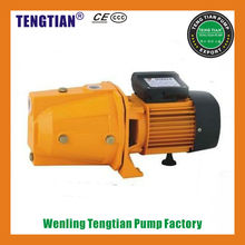 Centrifugal pump marquis water pumps