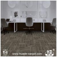 PU PVC Office Floor Carpet Tiles Design with Manufacturer Price